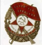 Orden de los héroes de la Revolución