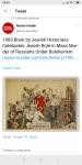 Judios bolcheviques satanistas